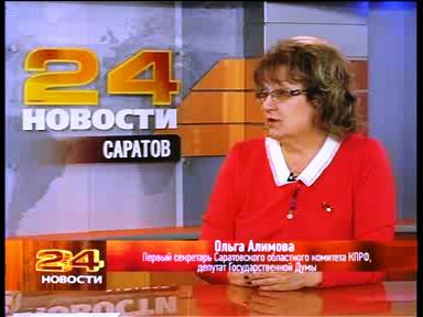 Депутат-коммунист Ольга Алимова в февральском выпуске передачи «Мнение политика» на канале «Рен ТВ-Саратов»