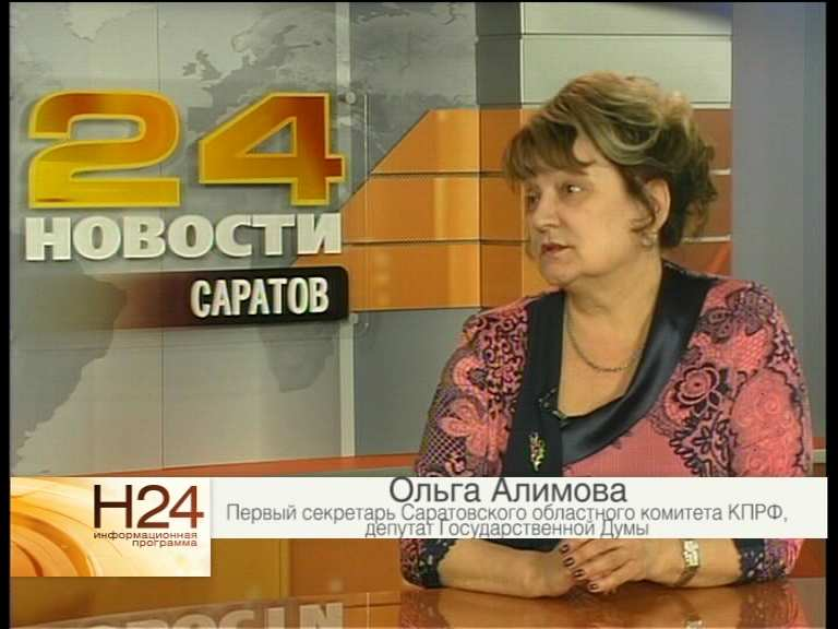 Депутат-коммунист Ольга Алимова в очередном выпуске передачи «Мнение политика» на канале «Рен ТВ-Саратов»