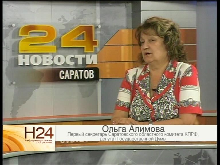 Депутат-коммунист Ольга Алимова в июньском выпуске передачи «Мнение политика» на канале «Рен ТВ-Саратов»