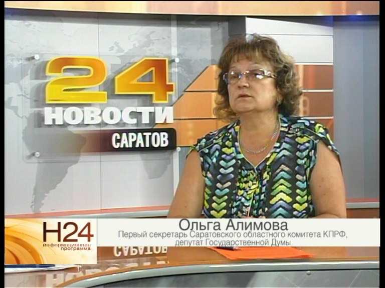 Ольга Алимова в телепрограмме «Мнение политика»