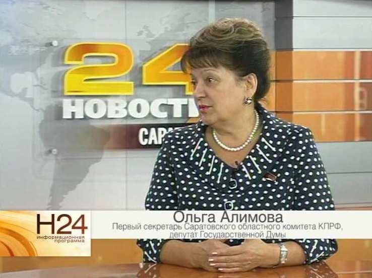 Ольга Алимова поздравила саратовских женщин с Днём матери