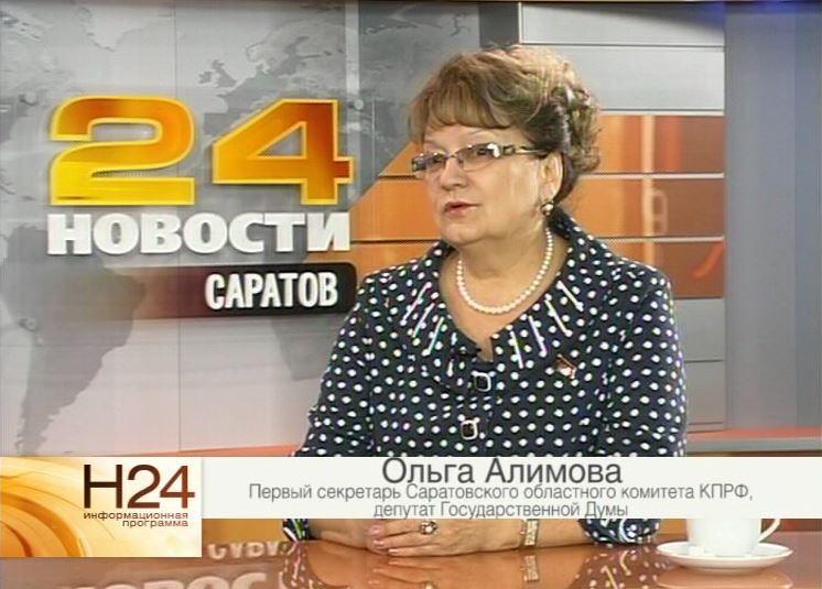 Ольга Алимова в предновогодней телепередаче «Мнение политика»