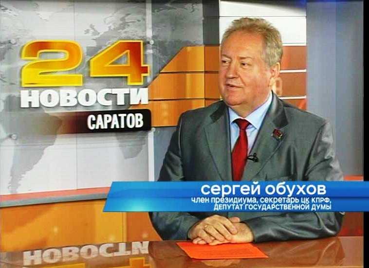 Сергей Обухов в телепрограмме «Мнение политика»