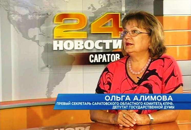 Ольга Алимова в июльском выпуске программы «Мнение политика»