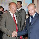 Видео. Путин заговорил на языке Зюганова. Президент повторяет оценки лидера КПРФ о значимости традиционных национальных ценностей