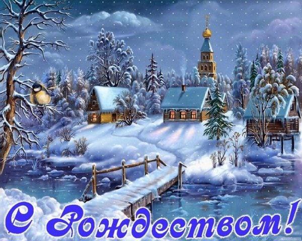 Ольга Алимова поздравила с Рождеством Христовым