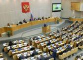«Это дно»: в Госдуме снова критикуют правительство и требуют обложить олигархов налогами