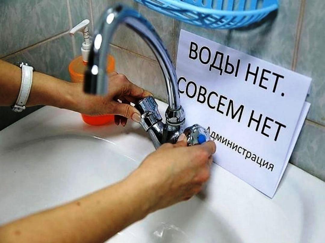 Ольга Алимова: В Саратове ситуация с водой не улучшилась