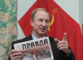 Депутат Госдумы от КПРФ потребовал от СК и ФСБ проверить данные о коррупции Медведева